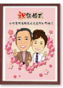 紙婚祝い商品画像