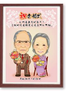 金婚式プレゼント商品イメージ