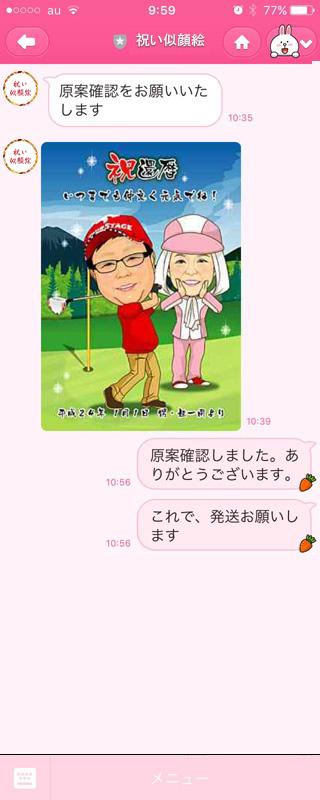 line_a01